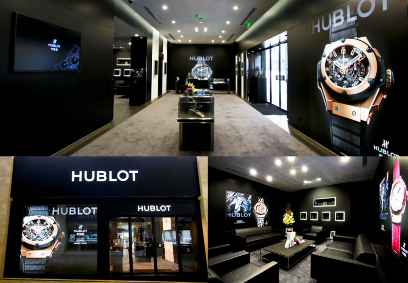 Three photos showing the exterior and interior of Hublot's new Xiamen boutique.